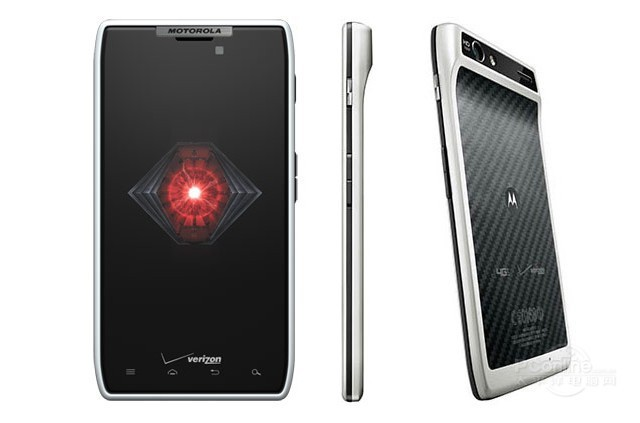 USED White Verizon DROID RAZR XT912 4G LTE Android HD 16G 8MP